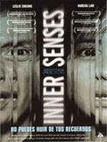 Inner Senses (2002) - Chi Leung Law