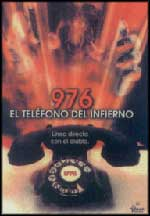 976 Evil (1989) – Robert Englund